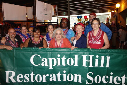 CHRS Contingent - Capitol Hill July 4th Parade 2015